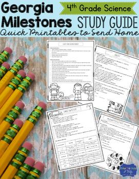 milestones study guide 8th grade