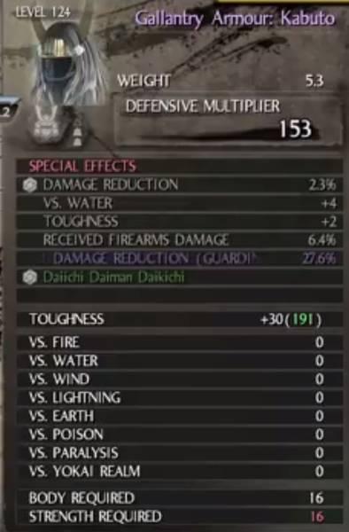 xanthars guide samurai really strong