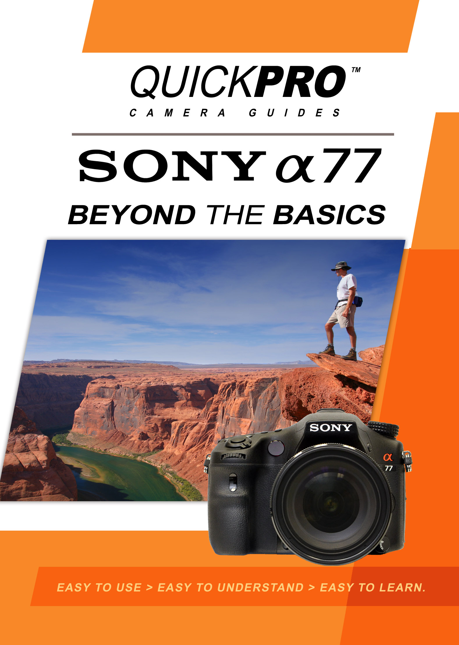 future shop camcorder buying guide