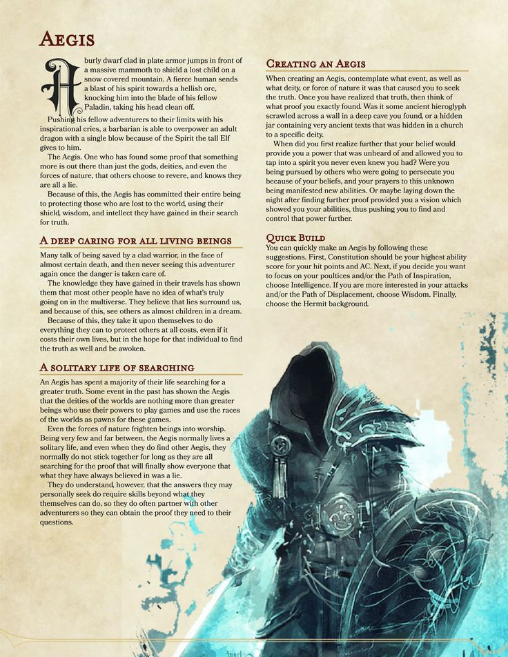 5e guide to homebrewing races