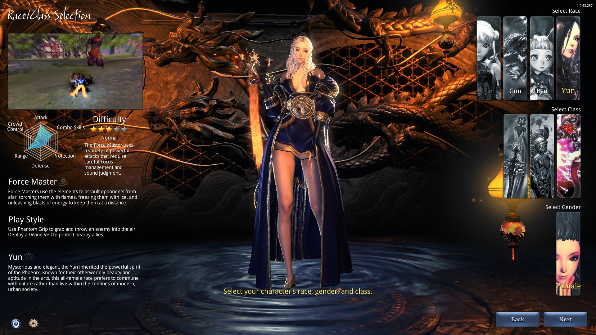 blade and soul kung fu master guide dps