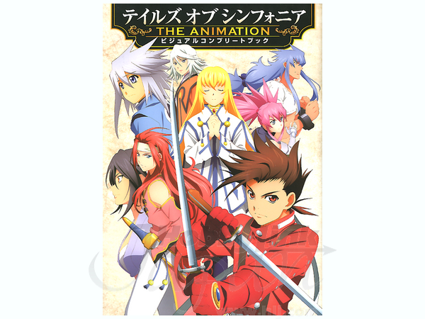 affection guide tales of symphonia
