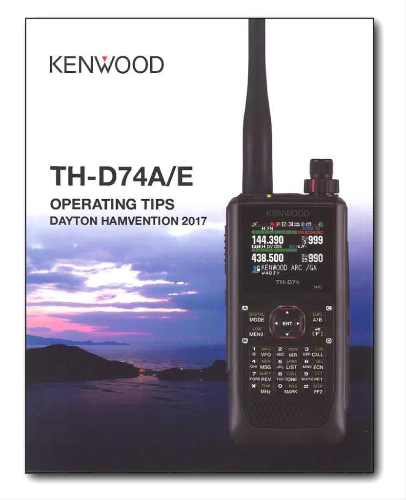 kenwood th-d74 operating tips guide