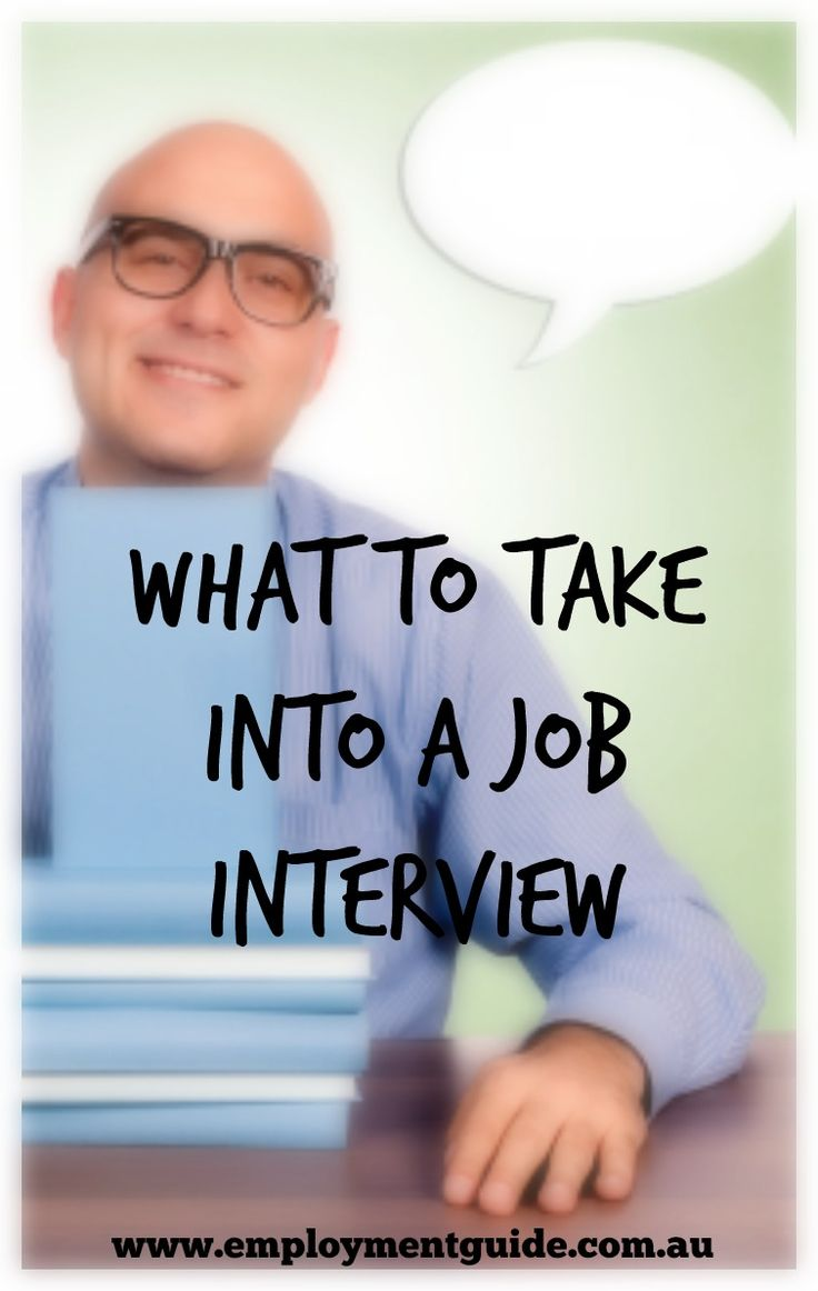 questions to guide the interview
