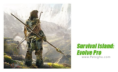 survival island evolve pro guide